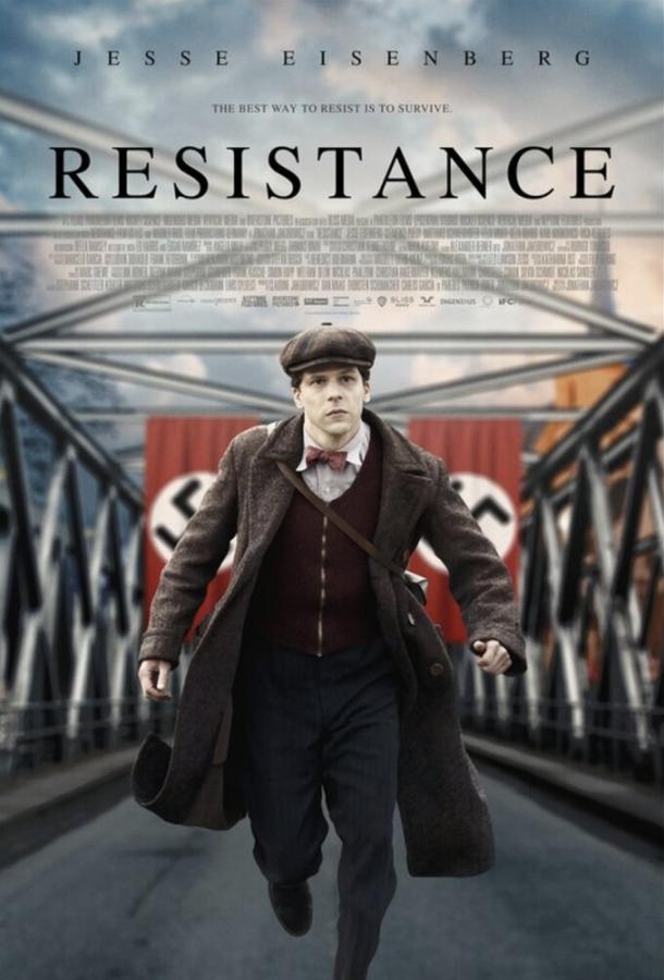 Сопротивление  (2020).