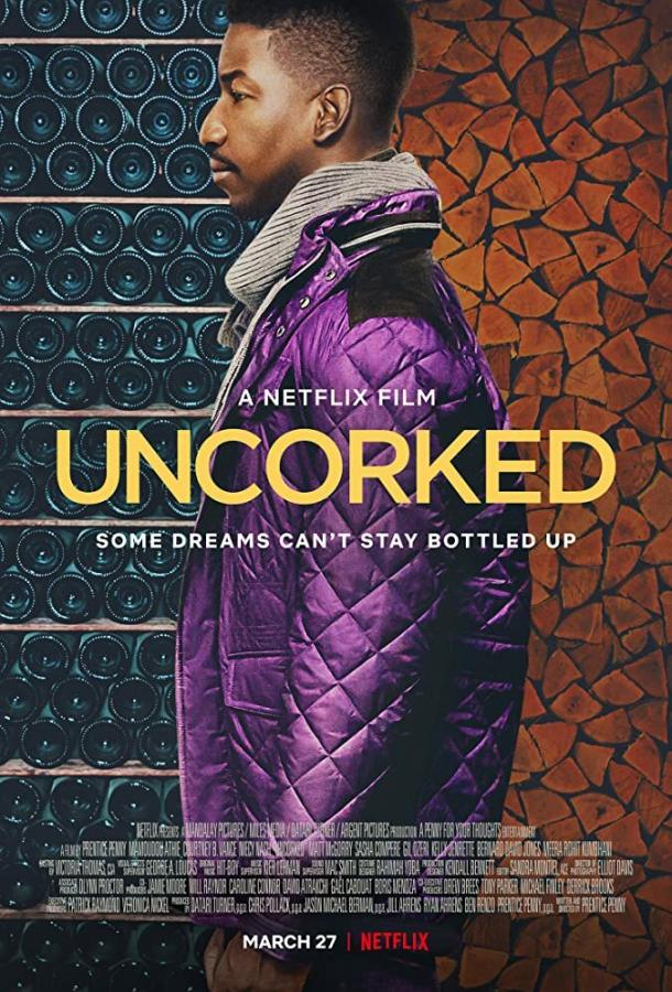 Откупоренные / Uncorked (2020)
