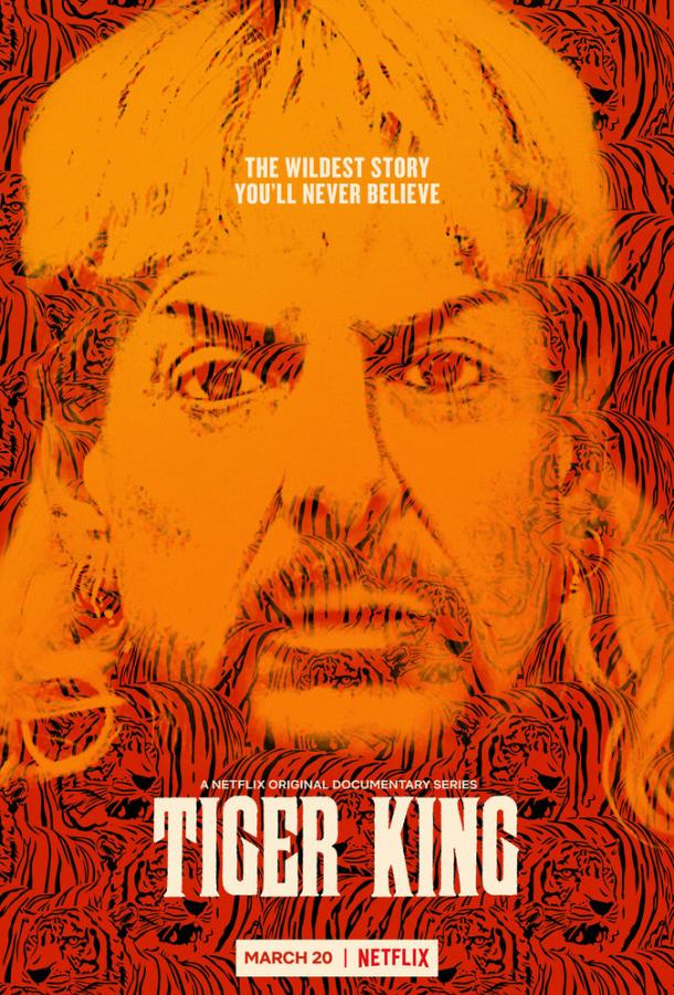 Король тигров: Убийство, хаос и безумие  (2020) 1 сезон 7 серия.