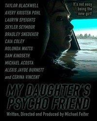 Психованная подруга моей дочери