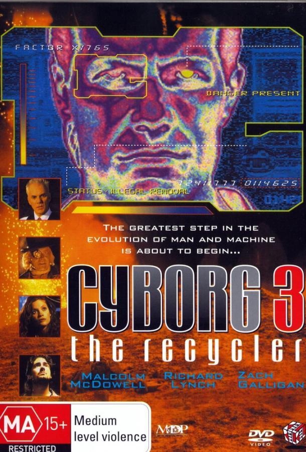 Киборг 3: Переработчик (1994)
