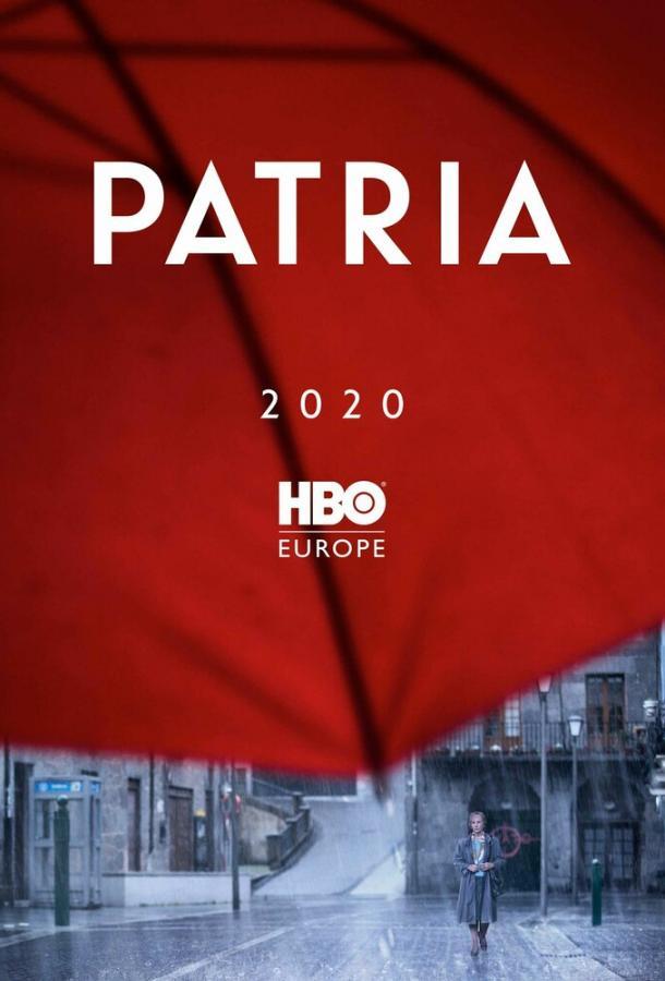 Отчизна (2020)