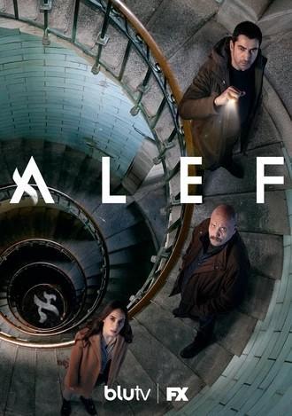 Алеф 2020 1 сезон 8 серия