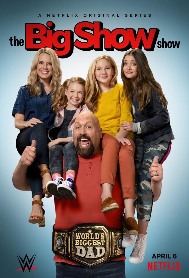 Шоу «Биг Шоу» / The Big Show Show (2020)
