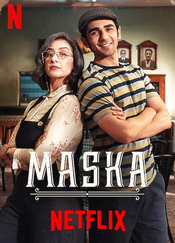 Маска / Maska (2020)