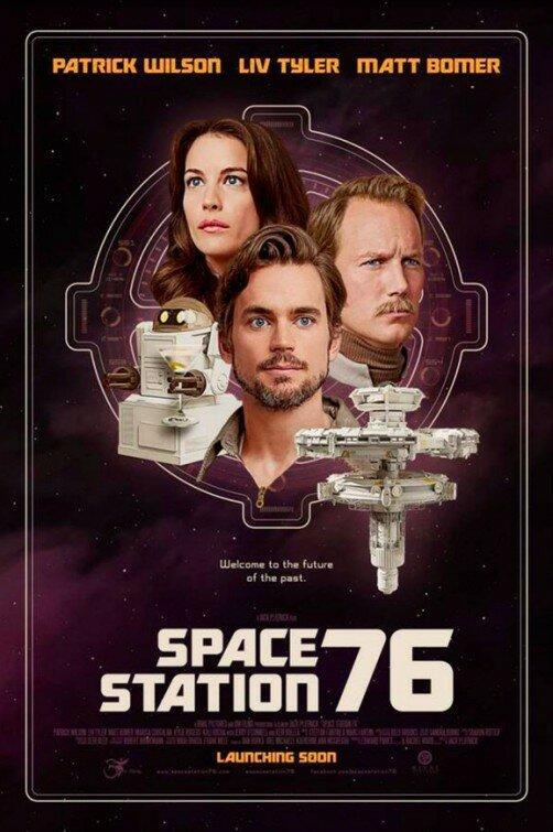 Космическая станция 76 (2014)