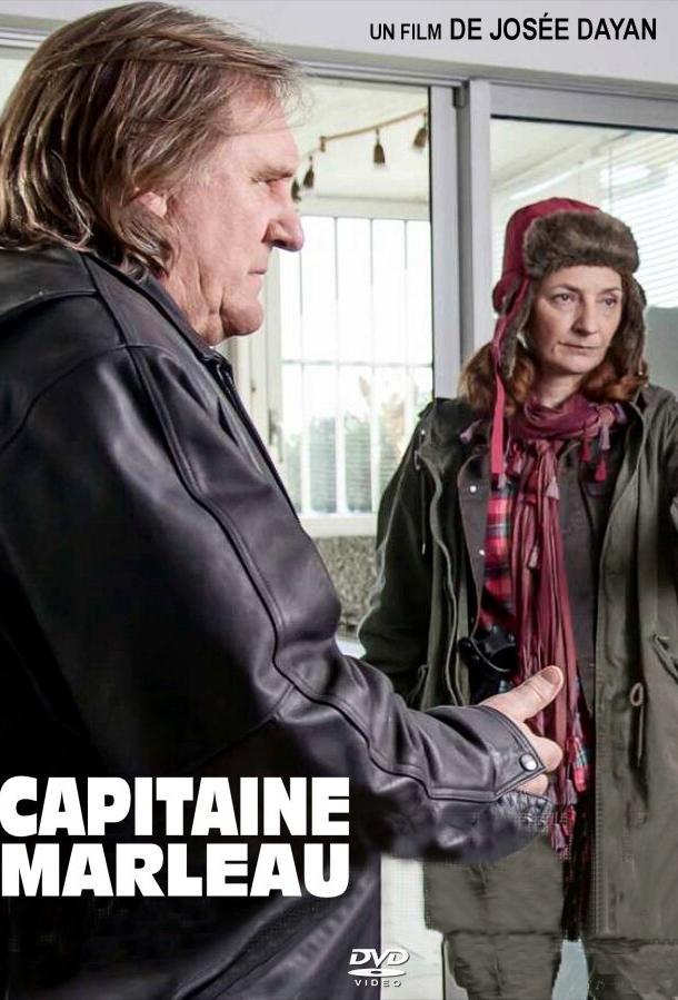 Капитан Марло (2015)