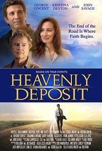 Небесный вклад