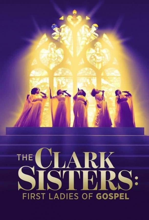Кларк систерс: Первые дамы в христианском чарте