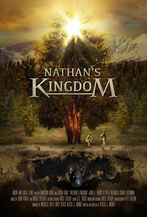 Королевство Нейтана