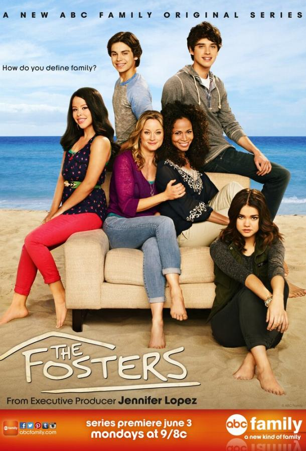 Фостеры / The Fosters  2013
