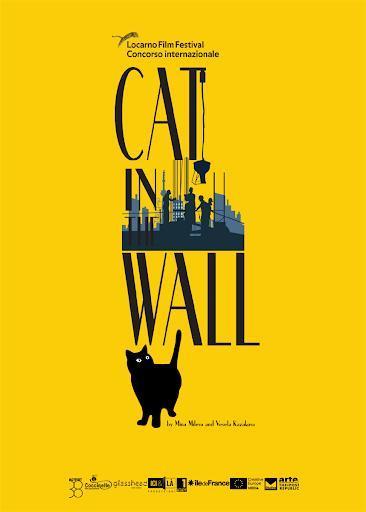 Кот в стене  (2019).