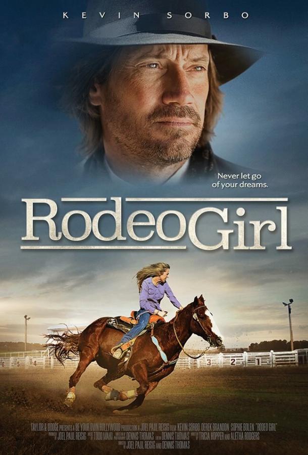 Девушка с родео / Rodeo Girl (2016)