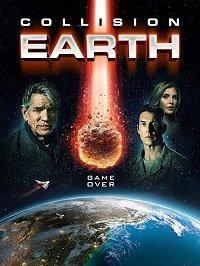 Столкновение с Землей  (2020).