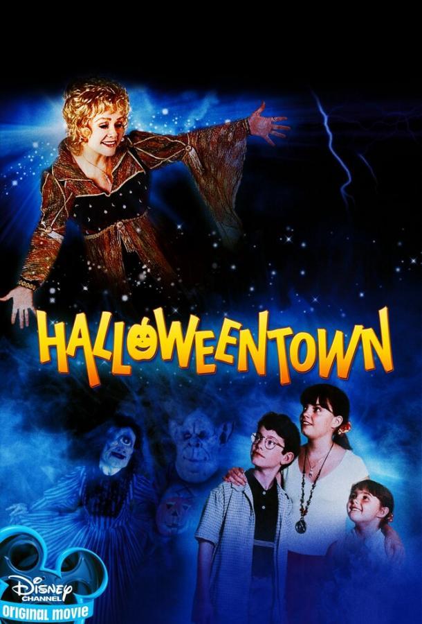 Хэллоуинтаун (1998)