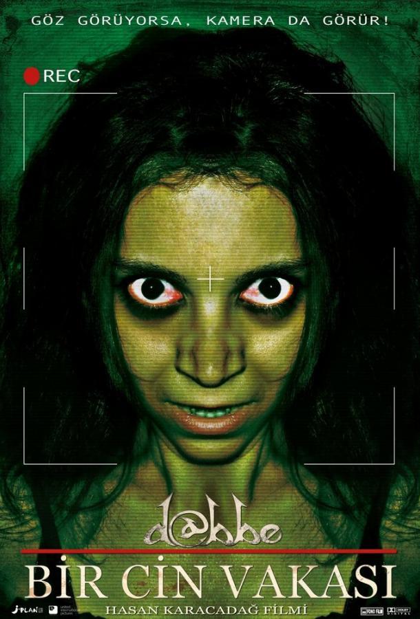 Даббе: История джинна