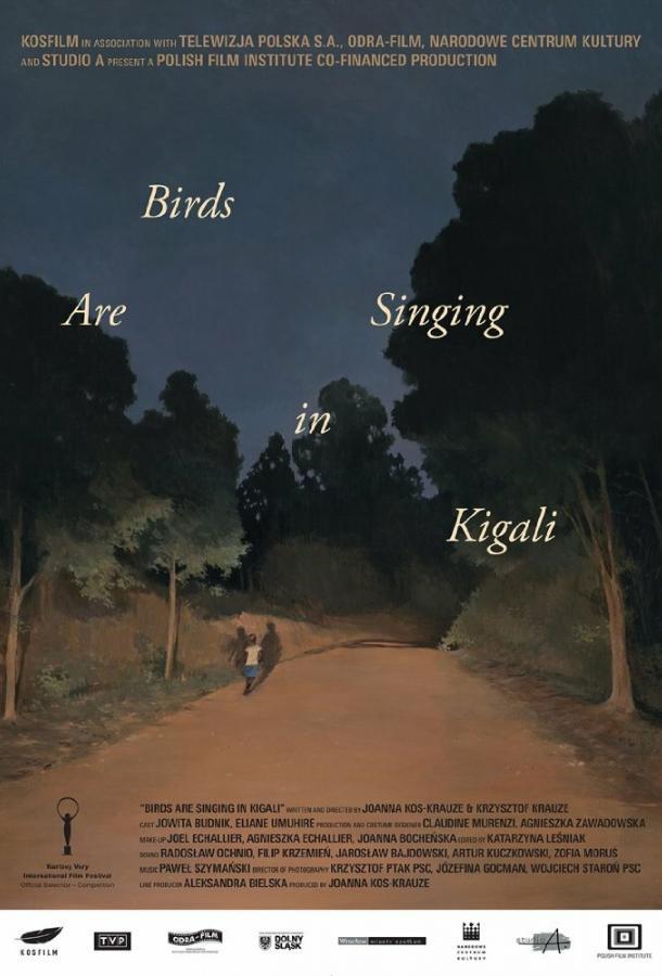 Птицы поют в Кигали  (2017).