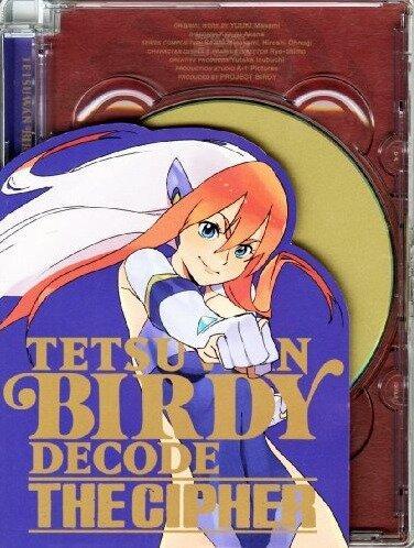Могучая Берди OVA-2 (2009)