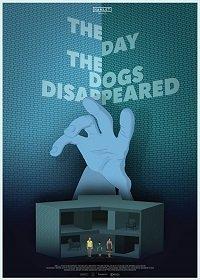 День, когда пропали собаки