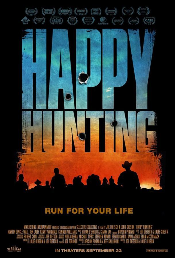 Счастливой охоты (2017)