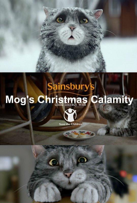 Рождественские злоключения Мог (2015)