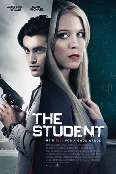 Студент смотреть онлайн