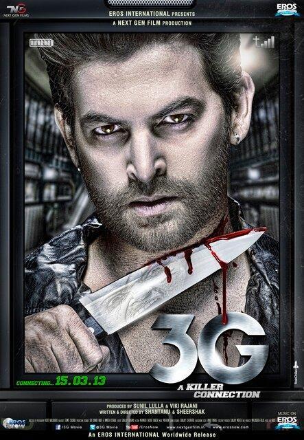 3G – связь, которая убивает (2013)