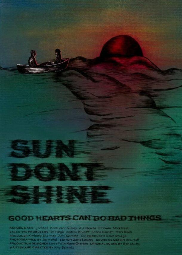 Солнце, не свети