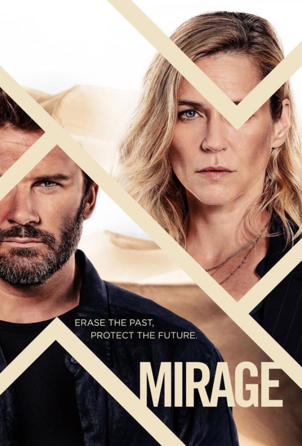 Мираж / Mirage 2020  1 сезон 7 серия