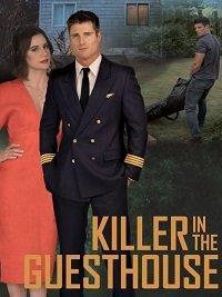Убийца в гостевом домике  (2020).