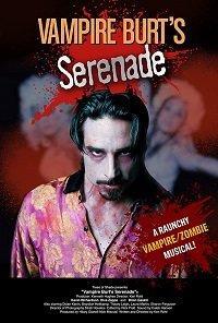 Серенада вампира Бёрта  (2020).