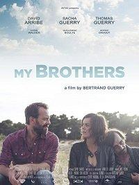 Мои братья  (2018).
