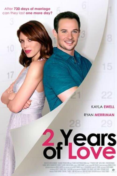 Два года любви (2017)