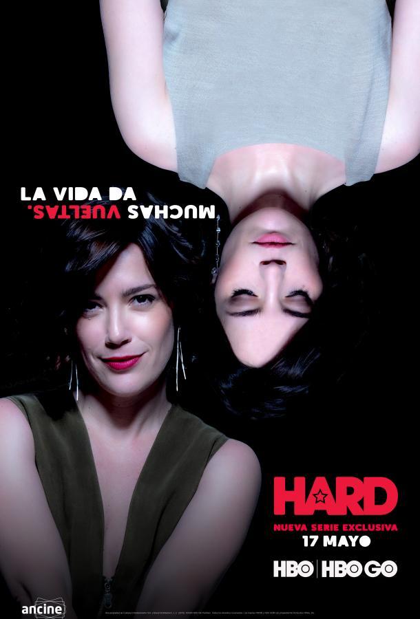 Напряжение / Hard (2020)
