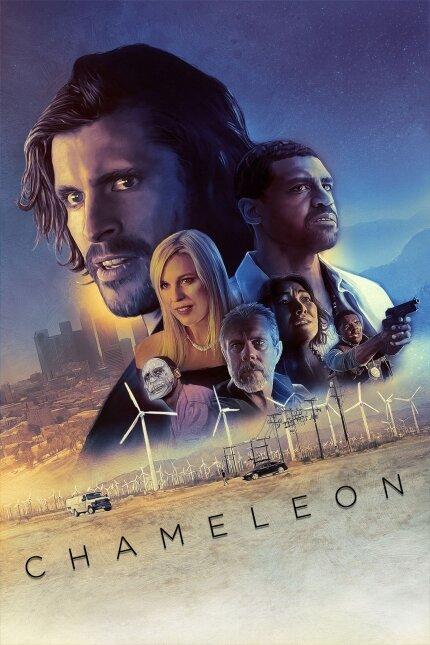 Хамелеон (2019)