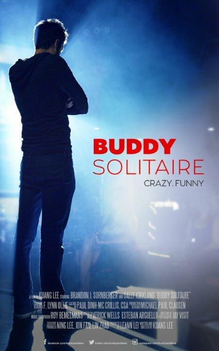 Бадди Солитэр (2016)