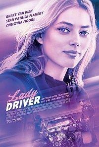 Леди-гонщица (2020)