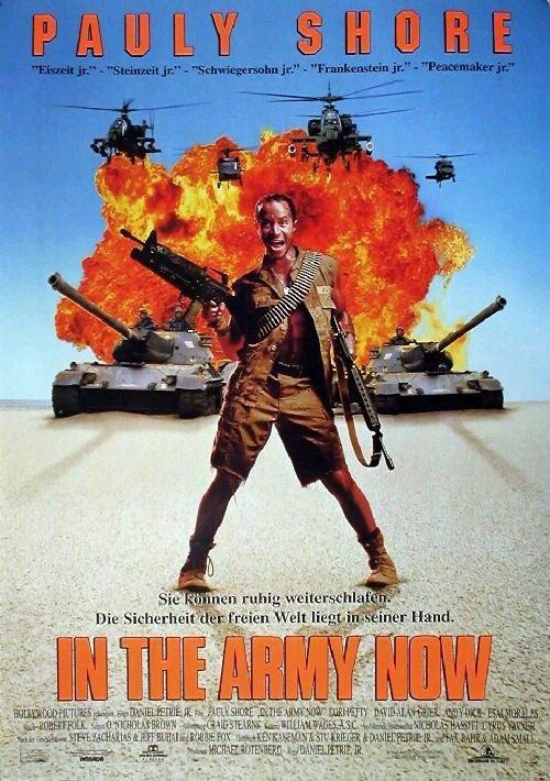 Армейские приключения (1994)