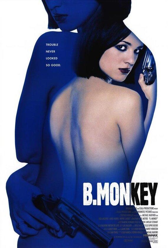 Би Манки (1998)
