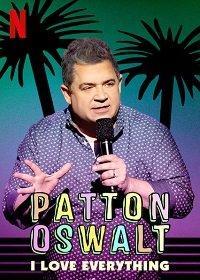 Паттон Освальт: Я люблю все (2020)