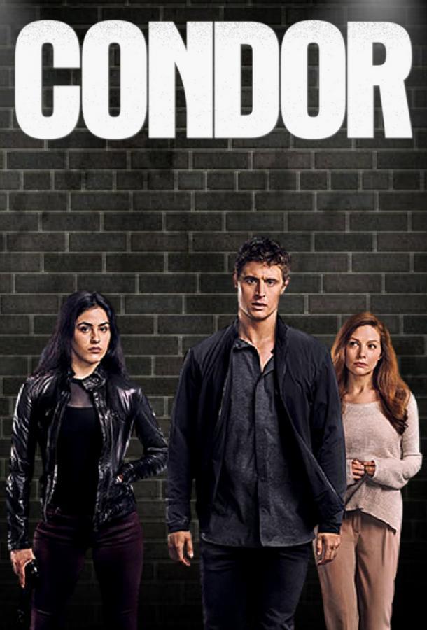 Кондор / Condor 2018  1 сезон 11 серия