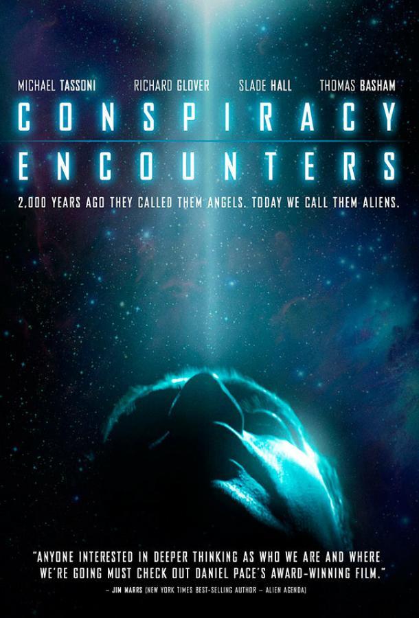 Инопланетный заговор (2016)