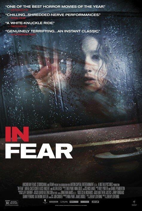 В страхе (2012)