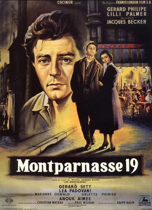 Монпарнас-19 (1958)