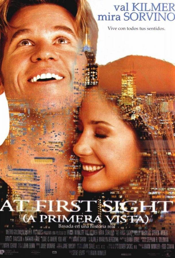С первого взгляда фильм (1999)