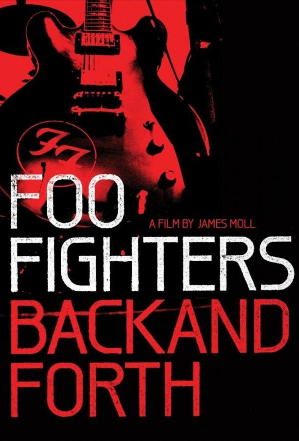 Foo Fighters: Назад и обратно