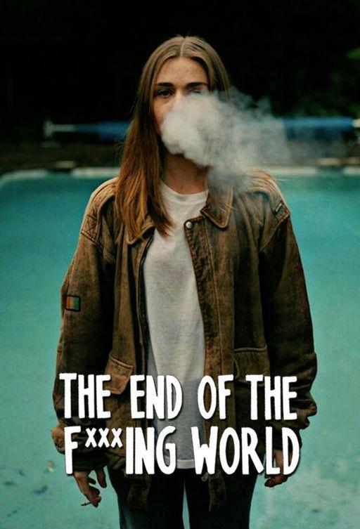Конец ***го мира