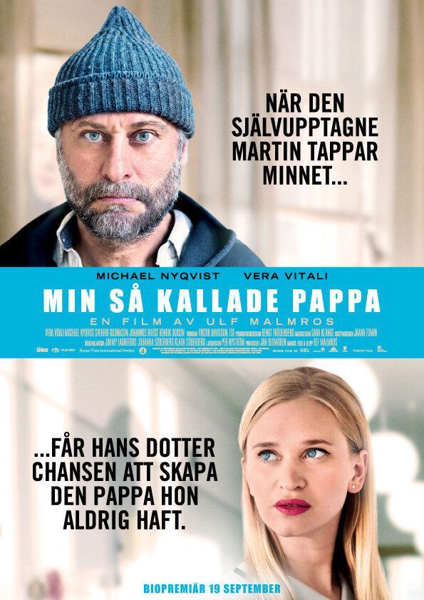 Тот самый папа фильм (2014)