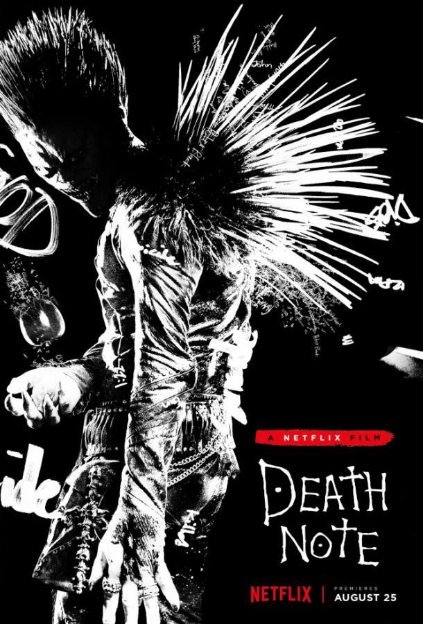 Тетрадь смерти / Death Note  2017
