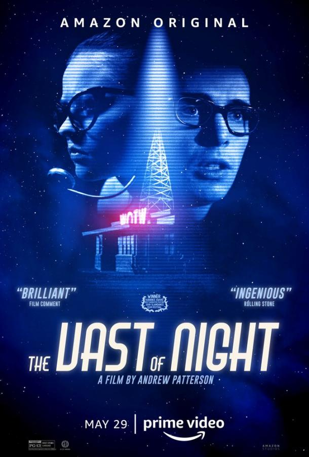 Бескрайняя ночь (2019)